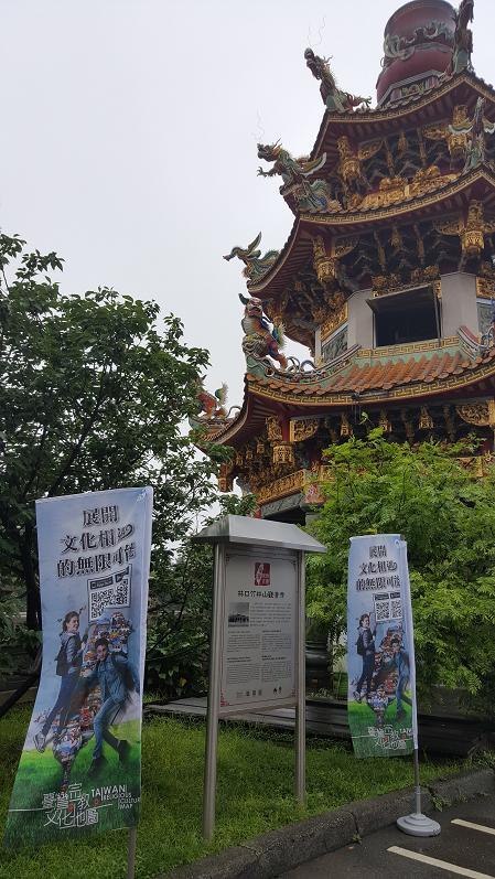 內政部-台灣宗教文化地圖